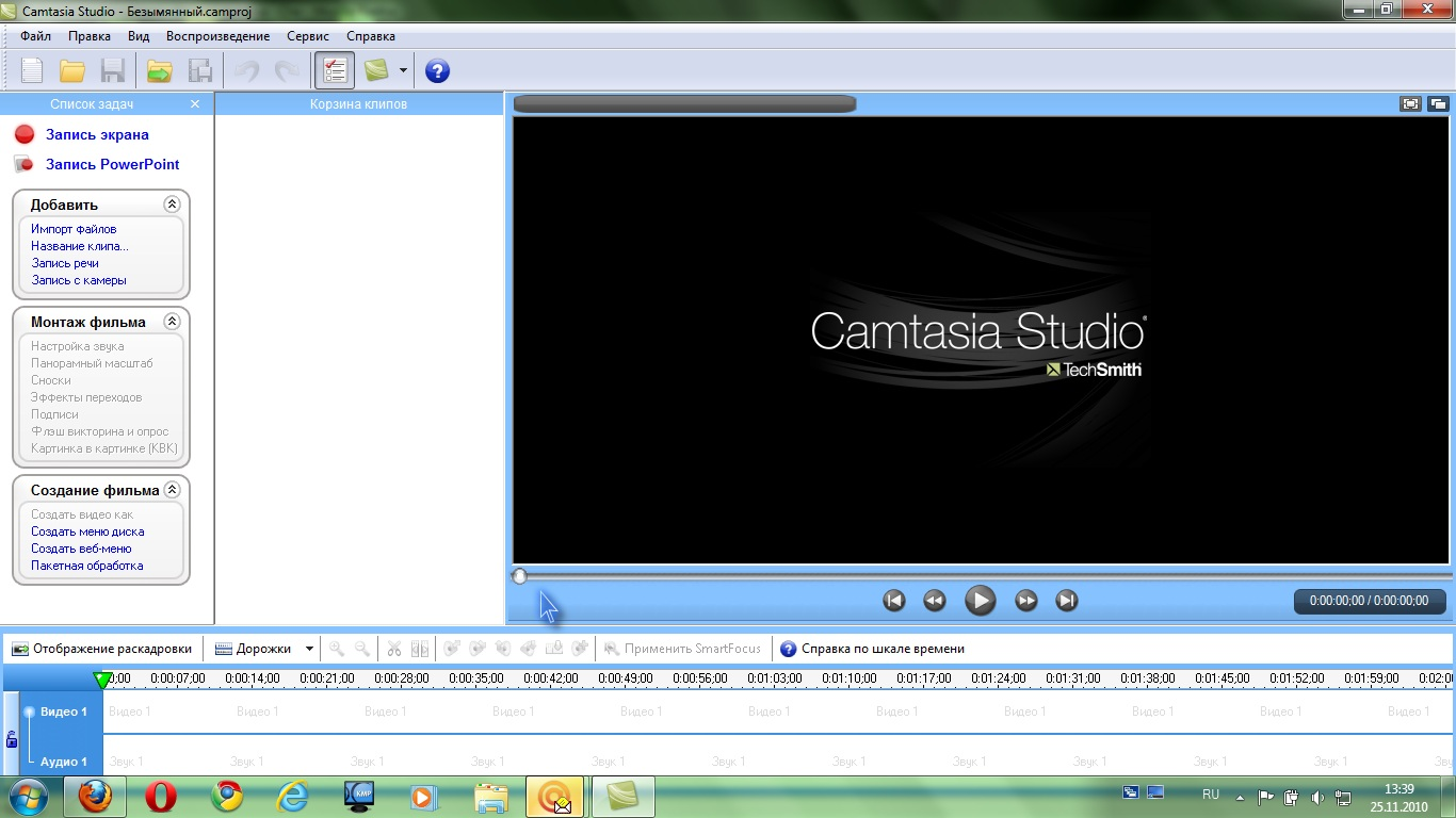 Ключ Для Camtasia Studio 6